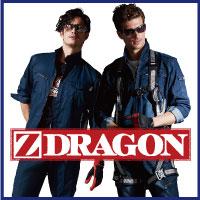 Z-DRAGON ジードラゴン