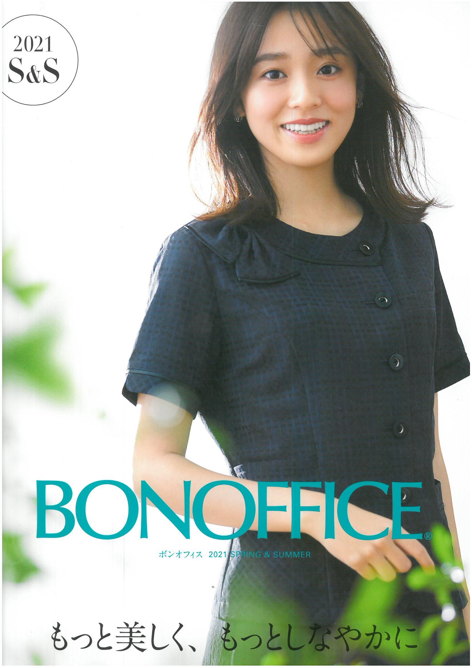 BONOFFICE