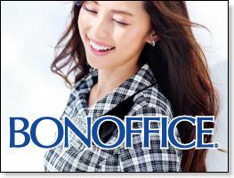 BON OFFICE ボンオフィス