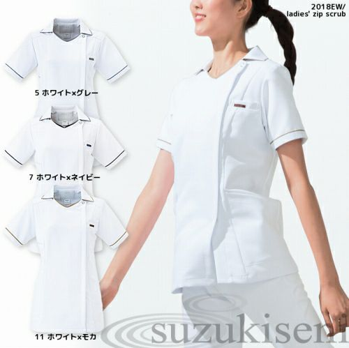 襟付きデザインで白衣に近いイメージの白ベースのスクラブ