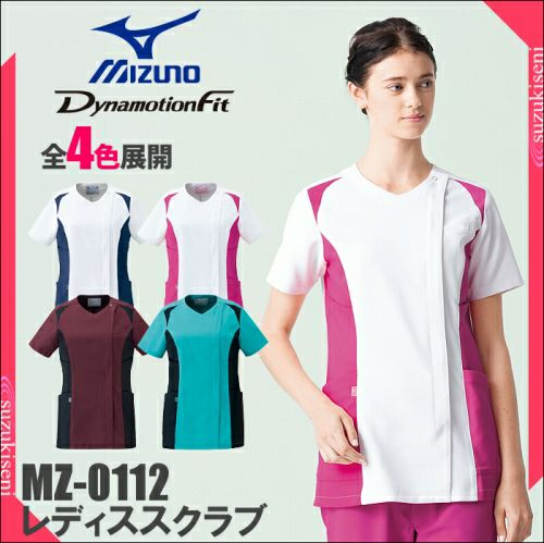 mizunoのカラー切り替えが大胆な女性用スクラブ